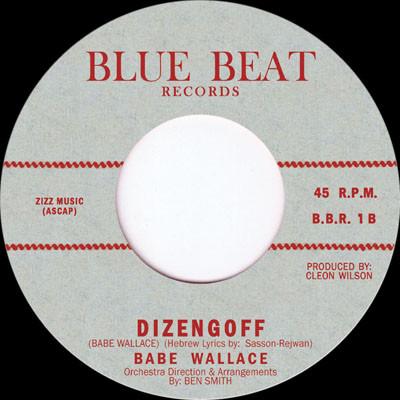 Babe Wallace - Dizengoff