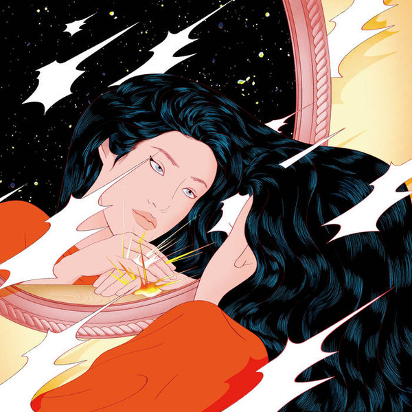 Peggy Gou – Once
