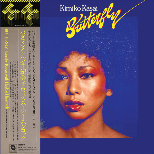 Kimiko Kasai With Herbie Hancock - Butterfly (LP, Album, Ltd, RE, RM)