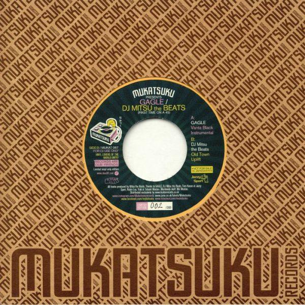 Gagle / DJ Mitsu The Beats – Mukatsuku Presents Gagle/ DJ Mitsu The Beats