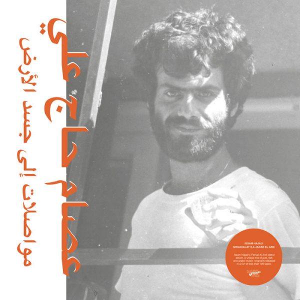 Issam Hajal – Mouasalat Ila Jacad El Ard