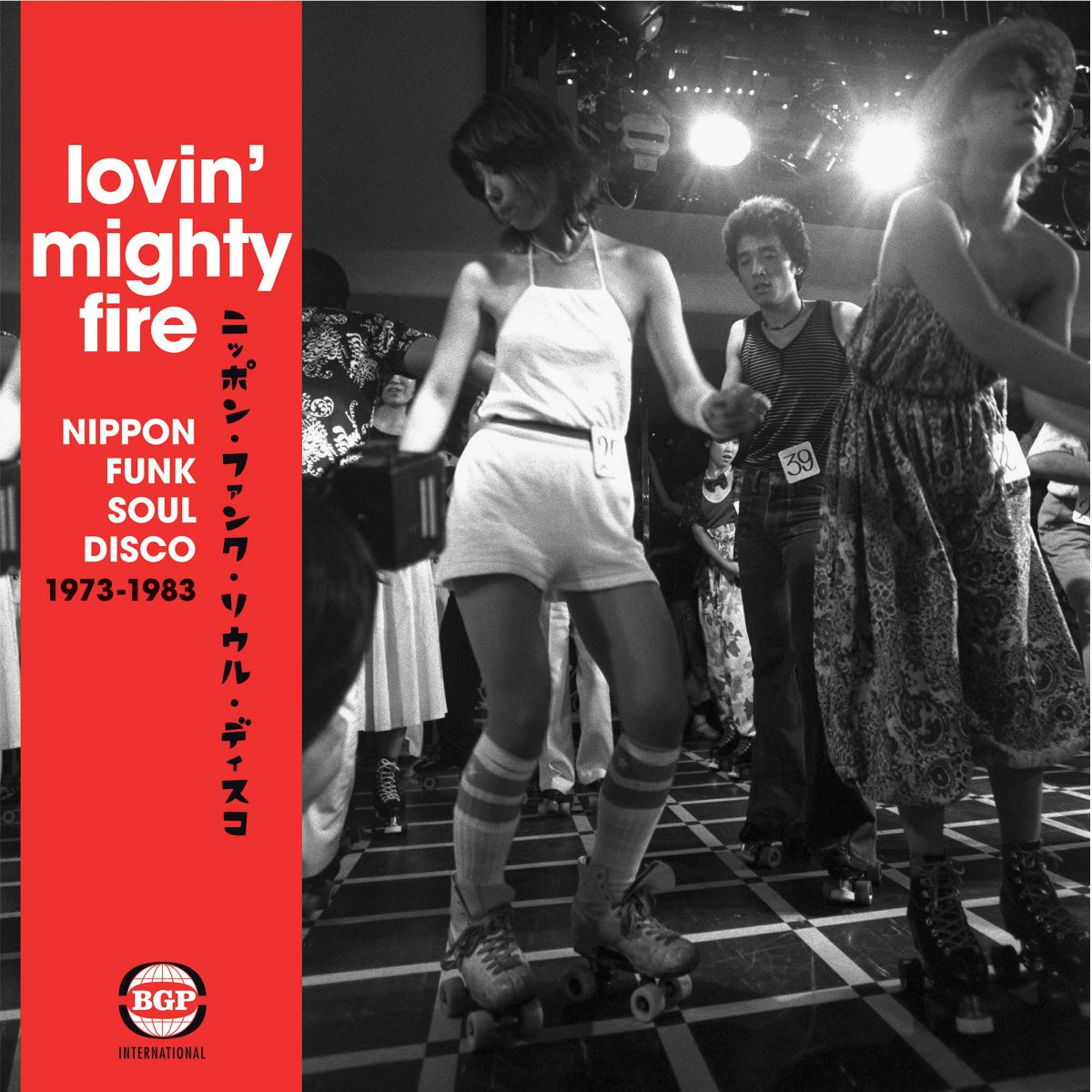 Lovin' Mighty Fire (Nippon Funk • Soul • Disco 1973-1983)