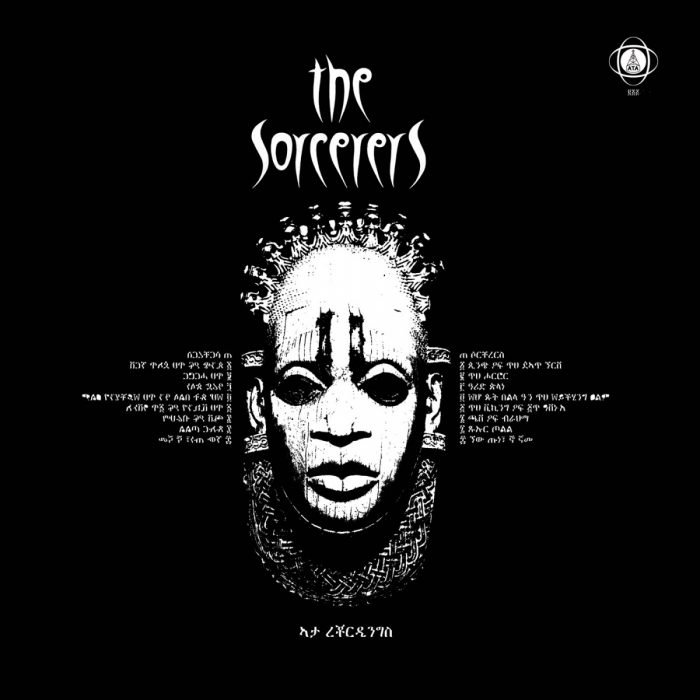 The Sorcerers - The Sorcerers