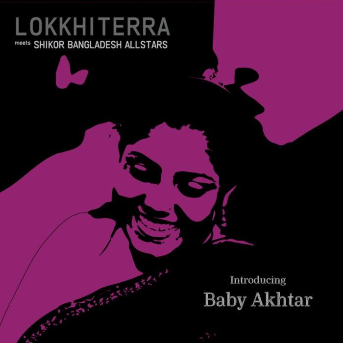 Introducing-Baby-Akhtar-Lokkhi-Terra-Shikor-Bangladesh-All-Stars.jpg