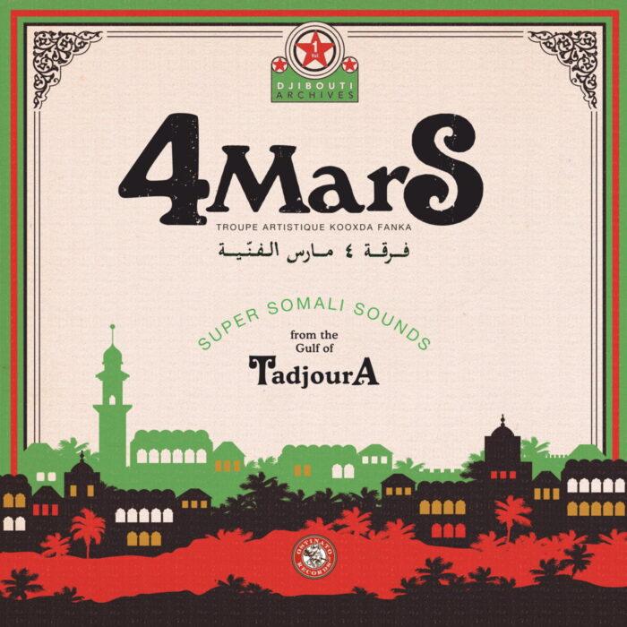 Super-Somali-Sounds-from-the-Gulf-of-Tadjoura-4-Mars.jpg