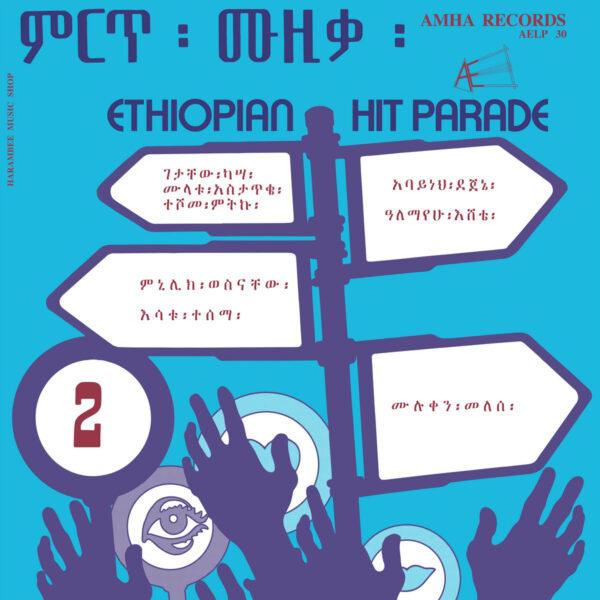 Ethiopian Hit parade vol.2